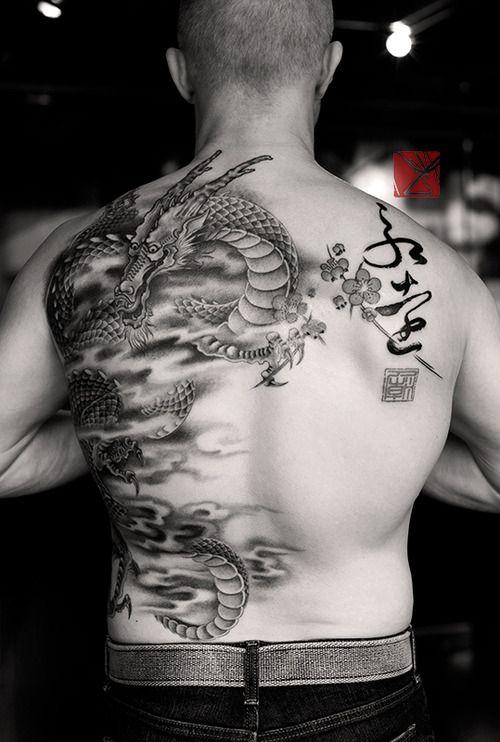 dragon-tattoos-44