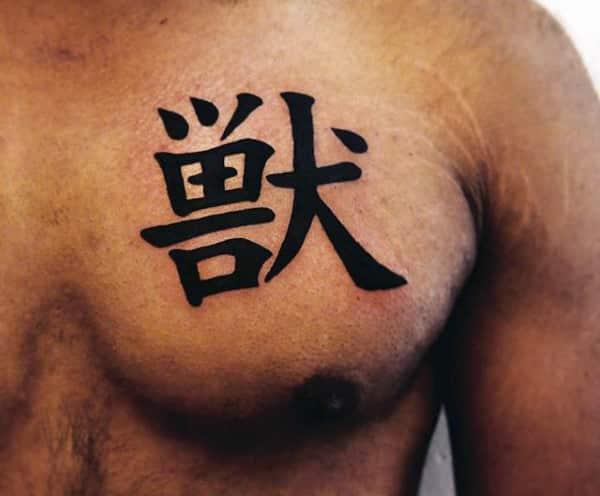 respect-tattoos-35