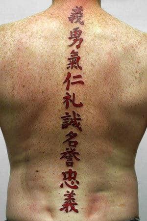 spine-tattoos-40